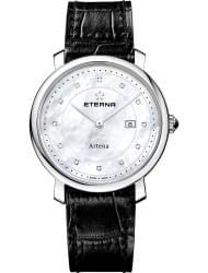 Наручные часы Eterna 2510.41.66.1251