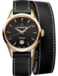 Наручные часы Eterna 2530.56.41.1348