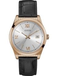 Наручные часы Guess W0874G2