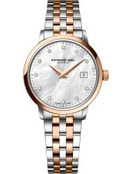 Наручные часы Raymond Weil 5988-SP5-97081