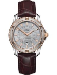 Наручные часы Auguste Reymond AR76G0.3.710.8
