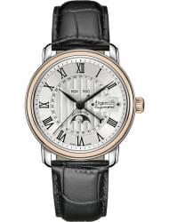 Наручные часы Auguste Reymond AR16N0.3.570.2