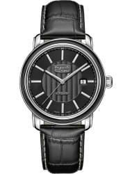 Наручные часы Auguste Reymond AR16E2.6.210.2