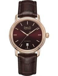 Наручные часы Auguste Reymond AR66E0.5.810.8