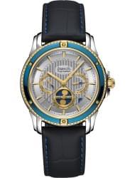 Наручные часы Auguste Reymond AR7686.3.710.6
