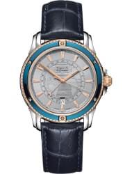 Наручные часы Auguste Reymond AR76G6.3.710.6