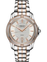 Наручные часы Auguste Reymond AR76E0.3.710.1