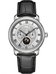 Наручные часы Auguste Reymond AR1680.6.560.5
