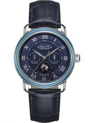 Наручные часы Auguste Reymond AR1686.6.670.6