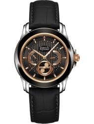 Наручные часы Auguste Reymond AR7689.3.210.5