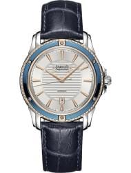 Наручные часы Auguste Reymond AR76E6.3.710.6