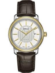 Наручные часы Auguste Reymond AR16E0.3.510.8
