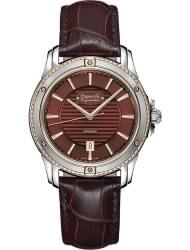 Наручные часы Auguste Reymond AR76E0.3.810.8