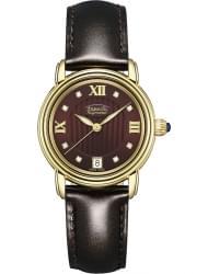 Наручные часы Auguste Reymond AR6130.4.837.8