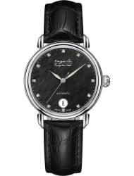 Наручные часы Auguste Reymond AR64E0.6.227.2
