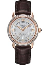 Наручные часы Auguste Reymond AR66E1.3.780.8