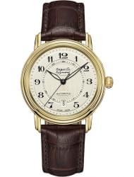 Наручные часы Auguste Reymond AR66E0.4.440.8