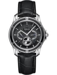 Наручные часы Auguste Reymond AR7682.6.210.5