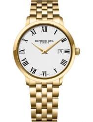 Наручные часы Raymond Weil 5488-P-00300
