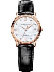 Наручные часы Baume&Mercier BMM0A10077