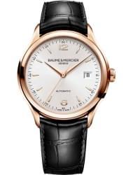 Наручные часы Baume&Mercier BMM0A10058