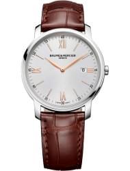 Наручные часы Baume&Mercier BMM0A10144