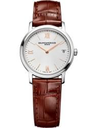 Наручные часы Baume&Mercier BMM0A10147