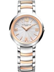 Наручные часы Baume&Mercier BMM0A10159