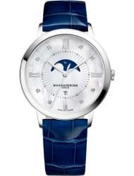Наручные часы Baume&Mercier BMM0A10226