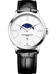 Наручные часы Baume&Mercier BMM0A10219
