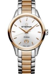 Наручные часы Eterna 2530.53.11.0287