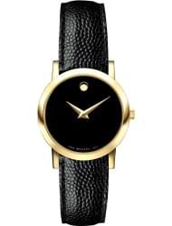 Наручные часы Movado 0606088