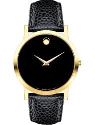 Наручные часы Movado 0606180