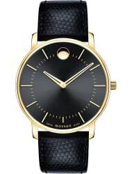 Наручные часы Movado 0606847