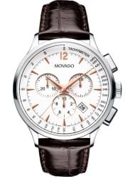 Наручные часы Movado 0606576