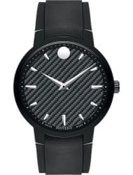 Наручные часы Movado 0606849