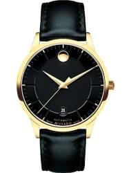 Наручные часы Movado 0606875