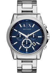 Наручные часы Armani Exchange AX2509