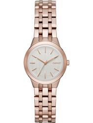 Наручные часы DKNY NY2492