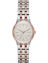 Наручные часы DKNY NY2493