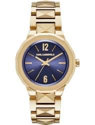 Наручные часы Karl Lagerfeld KL3407