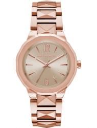Наручные часы Karl Lagerfeld KL3408