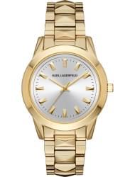 Наручные часы Karl Lagerfeld KL3809