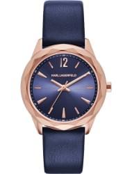 Наручные часы Karl Lagerfeld KL4004
