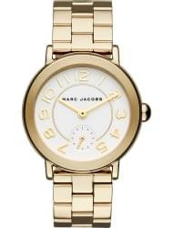 Наручные часы Marc Jacobs MJ3470