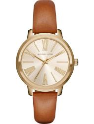 Наручные часы Michael Kors MK2521