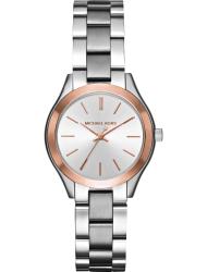 Наручные часы Michael Kors MK3514
