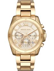 Наручные часы Michael Kors MK6366