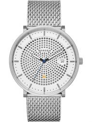 Наручные часы Skagen SKW6278