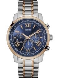 Наручные часы Guess W0379G7
